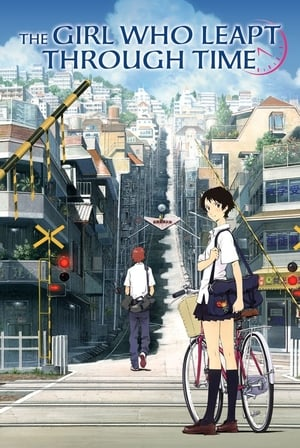 The Girl Who Leapt Through Time streaming