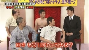 Downtown no Gaki no Tsukai ya Arahende!! Season 26 :Episode 28  #1212 - Weeping Performance Competition