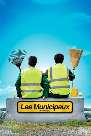 Les Municipaux (Ces héros)-Azwaad Movie Database