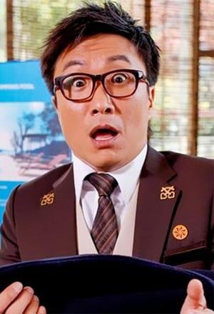 Ronald Cheng isLife Chaser