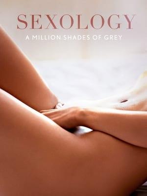 Sexology (2016)