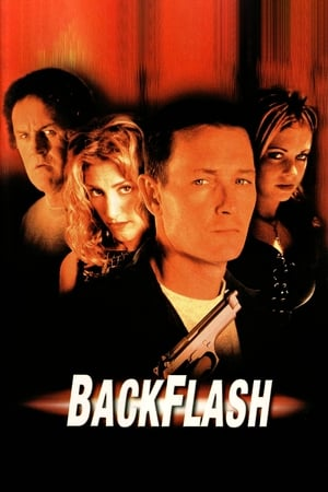 Backflash-Robert Patrick