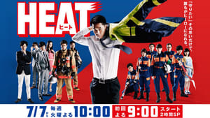 Japanese series from 2015-2015: HEAT
