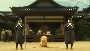 Scabbard Samurai (2011)