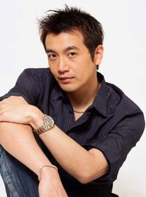 Ken Chang isLok