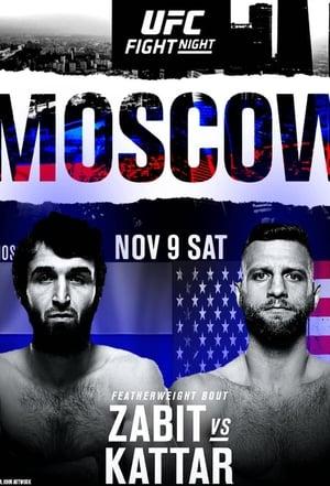 UFC Fight Night 163: Magomedsharipov vs. Kattar (2019)