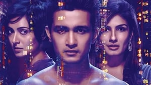 Night (2017) Watch Online And HD Print Download