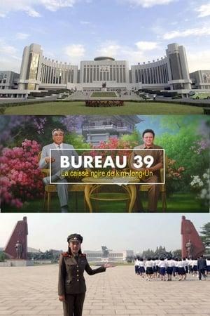 Bureau 39 – Kims Cash Machine (2020)