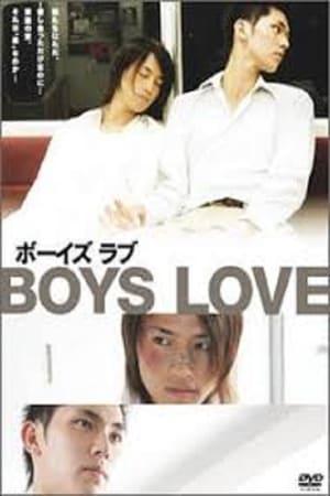 Poster Boys Love (2006)