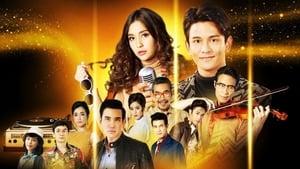 ลูกกรุง ตอนที่ 1-22 พากย์ไทย HD 1080p
