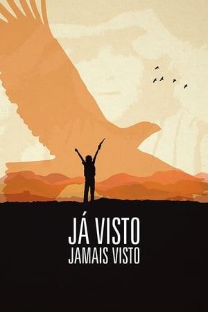 Já Visto Jamais Visto (2014)