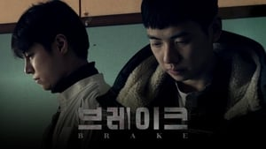 Brake (2019)
