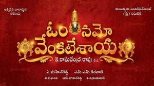 مشاهدة فيلم Om Namo Venkatesaya مترجم