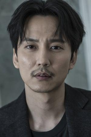 Kim Nam-gil isMin-geol