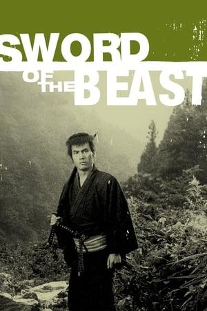 Sword of the Beast (1965)