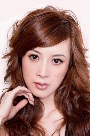 Jin Qiaoqiao is3rd Lady Yang / Dong Yue'