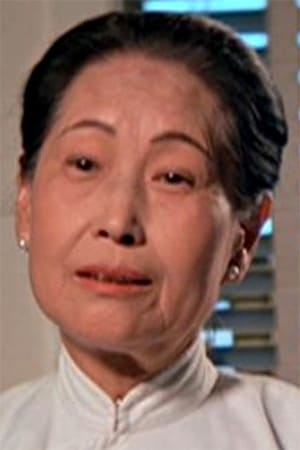 Mama Hung isShi'