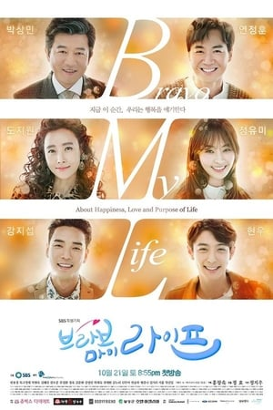 Bravo My Life Episode 2
