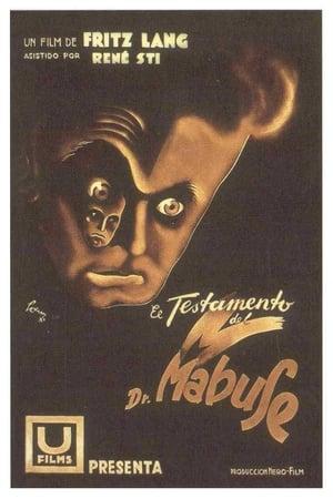 Docteur Mabuse le joueur