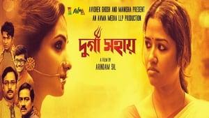 مشاهدة فيلم Durga Sohay مترجم
