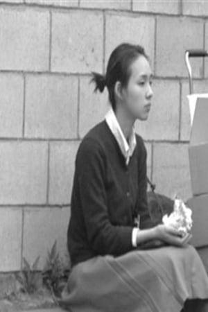Senbei Selling Girl