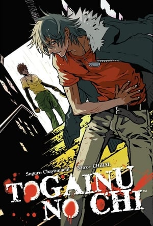 Togainu No Chi – Episódio 03 – Igra