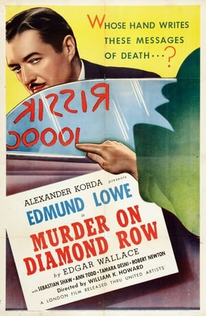 Capa do filme O Mistério de Londres