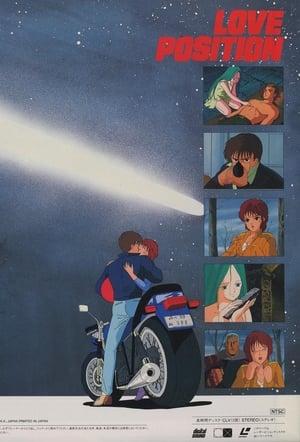 Love Position: The Legend of Halley-Chika Sakamoto