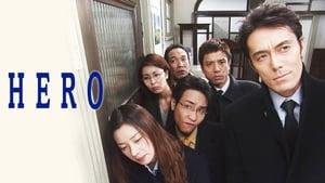 Hero (2001)