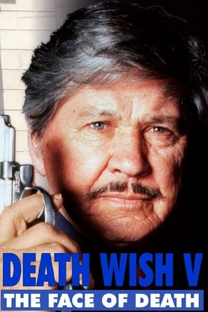 Poster Death Wish V: The Face of Death (1994)