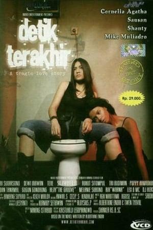 Detik Terakhir (2005)