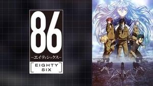 86: Eighty Six