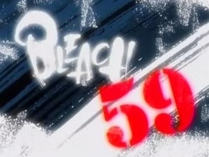 Rukia's Nightmare
