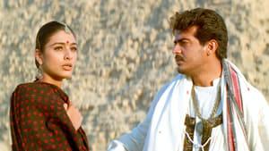கண்டுகொண்டேன் கண்டுகொண்டேன் (2000)