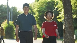 Japanese movie from 2018: My Retirement, My Life