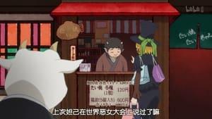 Hozuki's Coolheadedness: Season 1 Episode 12