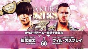 NJPW Sakura Genesis 2021 (2021)