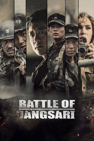 The Battle of Jangsari (2019) Subtirle Indonesia
