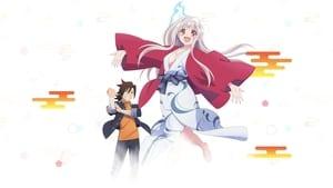 Yuragi-sou no Yuuna-san Online