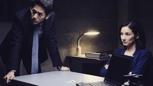 Cold Case: Shinjitsu no Tobira 3