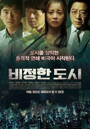 Circle of Crime poster