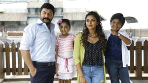 Bhaskar Oru Rascal Full HD Tamil Movie Download 2018