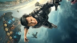Bleeding Steel Streaming (2017)