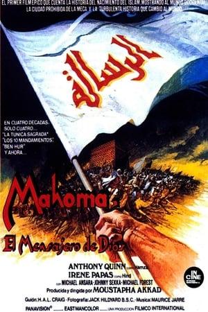 Mahoma, el mensajero de Dios