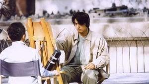 실제상황 (2000)