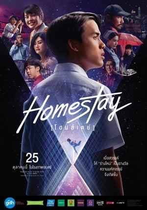 Homestay (2018) Subtitle Indonesia