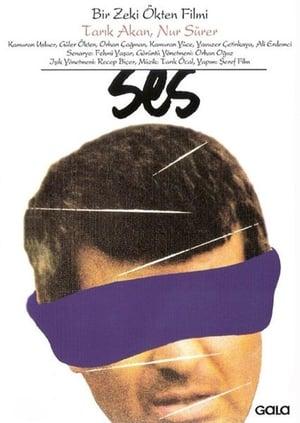 The Voice (1986)