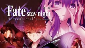 Fate/stay night [Heaven's Feel] II. lost butterfly [2019]