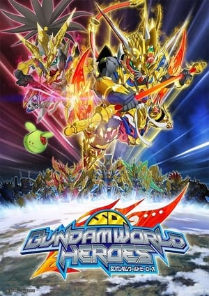 SD GUNDAM WORLD HEROES Season 1