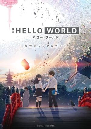 Hello World Torrent (2019) Legendado BluRay 720p - Download